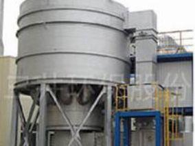 Regenerative incinerator (RTO)