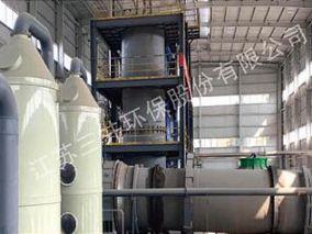 山东世纪阳光纸业集团70吨每天污泥干化焚烧项目
