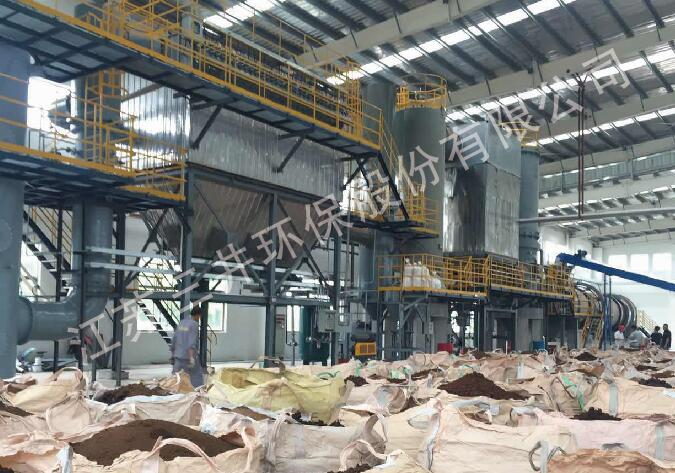 Jiangsu xingda steel curtain sludge drying incineration project