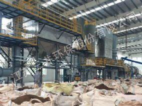 江苏兴达钢帘线股份有限公司240吨每天污泥干化焚烧项目