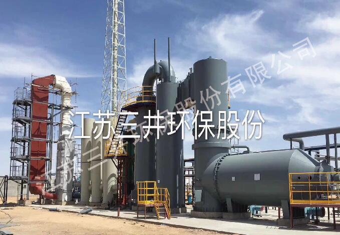 High salt wastewater incineration project of shandong jianxing new materials co., LTD