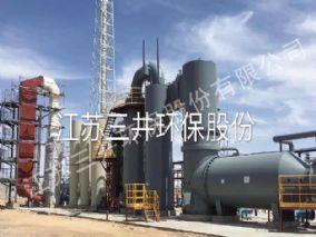 山东健兴新材料有限公司高含盐废水焚烧项目