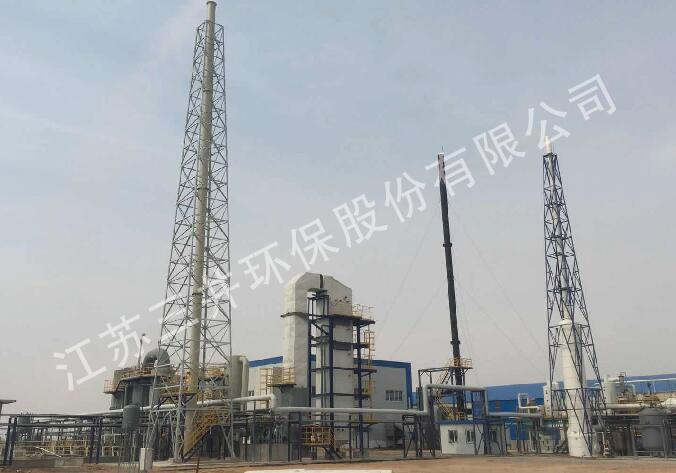 High phosphorus salt wastewater incineration project of gansu