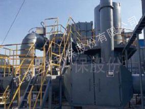广西荒川化学工业有限公司高含盐废液焚烧项目