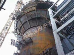 建邦集团45MW煤气发电固定床T法脱疏EPC工程
